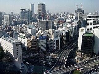 District in Tokyo, Japan