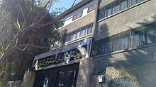 Al-Bassel High School Damascus.jpg