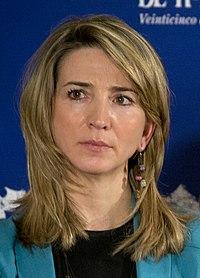 Alicia García Rodríguez 2013 by Ángel Cantero (cropped) (cropped).jpg