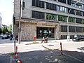 Alsterufer 4-5 Batig-Haus.jpg