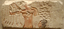 AmarnaRelief-AkhenatenAndDaughterOfferingToAten BrooklynMuseum.png