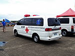 Ambulance of Taichung Armed Forces General Hospital in Chiayi AFB 20120811.jpg