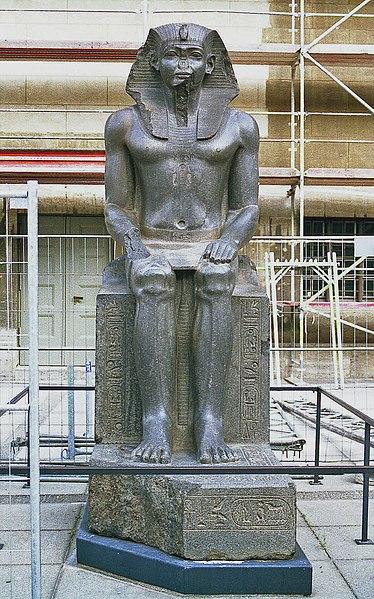 File:Amenemhat II.jpg
