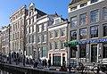 Amsterdam, Oudezijds Achterburgwal - panoramio.jpg