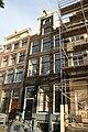 Amsterdam - Prinsengracht 25.JPG