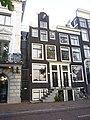 Amsterdam Amstel 127.JPG