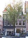amsterdam oudeschans 36 and 38 across
