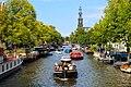 Amsterdam Prinsengracht Wallpaper.jpg