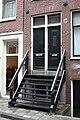 Amsterdam Zentrum 20091106 133.JPG