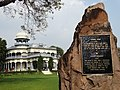 Anand Bhavan (Nehru House) with Plaque - Allahabad - Uttar Pradesh - India (12567379484).jpg