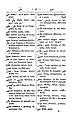 Anarabicenglish00camegoog-page-108.jpg