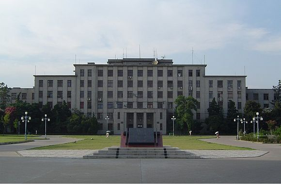 Image result for Anhui University of Finance and Economics