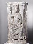 Anonyme - Pilier rectangulaire , Dieu, la Vierge à l'Enfant et deux martyrs - Musée des Augustins - ME 261.jpg