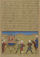 Aisha, Widow of the Prophet Muhammad, at the Battle of the Camel, from a manuscript of Hafiz-i Abru's Majma' al-tawarikh