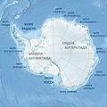 Antarctica relief location map ua.jpg