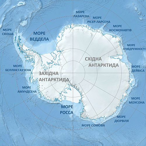 Antarctica relief location map ua.jpg
