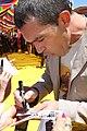 Antonio Banderas, Puss in Boots, 2011, Australia-10.jpg