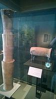 Antropología - Museo Nacional de Antropología ovedc wikimania 029.jpg
