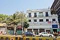 Apollo Bandar, Colaba, Mumbai, Maharashtra, India - panoramio (4).jpg