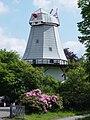 Arberger Mühle 2.jpg