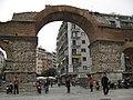 Arch of Galerius, Thessaloniki - panoramio - macrolepis (1).jpg