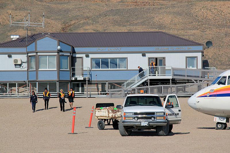 File:Arctic Bay Airport Terminal.jpg