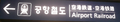 Arexsign-southkorea.png
