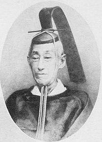 Arisugawanomiya takahito.jpg