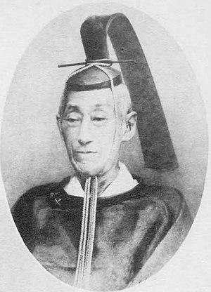 Prince Arisugawa Takahito - Image: Arisugawanomiya takahito