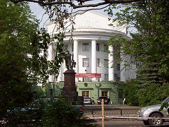 Arkhangelsk State Technical University - Image: Arkhangelsk technology university
