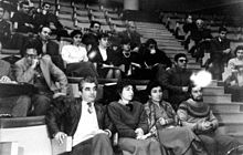 ArmSCII 07, First IT Conference in Lazer Physics Institute, Yerevan, Armenia, 1991.jpg