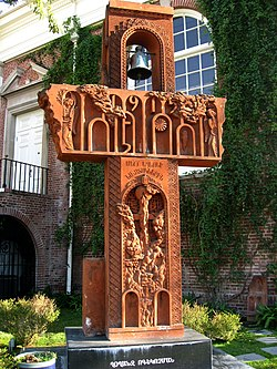 Armenian Genocide memorial at St Marys Armenian Apostolic Church in Glendale.jpg