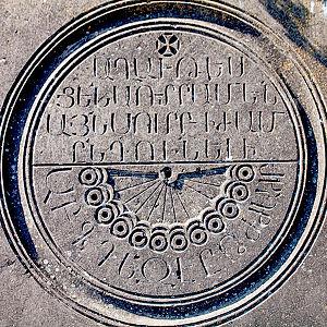 https://upload.wikimedia.org/wikipedia/commons/thumb/7/70/Armenian_Sundial_Zvartnots_Armenia_7th_c.jpg/300px-Armenian_Sundial_Zvartnots_Armenia_7th_c.jpg