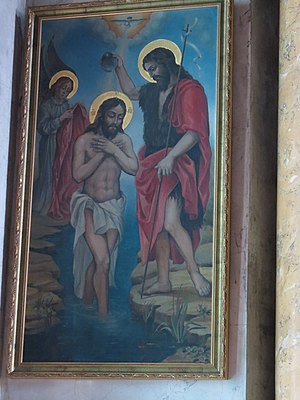 Armenian church of St. Catherine, baptism of Christ, Saint-Petersberg.JPG, автор: Perfektangelll