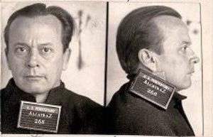 "Barker–Karpis gang - Arthur ""Doc"" Barker"