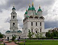 Astrakhan Kremlin Cathedral Of The Assumption (262872999).jpeg