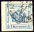Austria 1877 TJ 1kr Olmütz.jpg