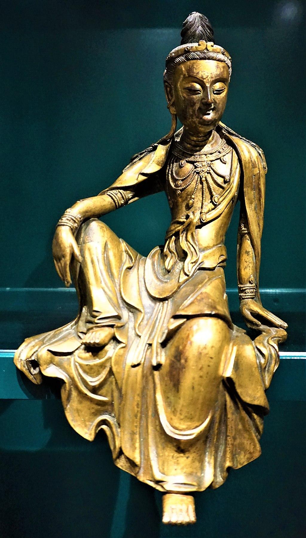 Avalokiteshvara - Guanyin