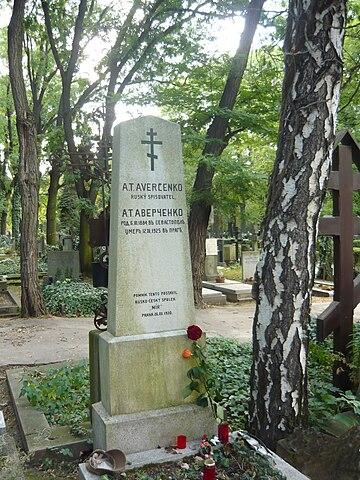 Могила Аверченко, Прага, Ольшанское кладбище.