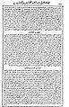 Avicenna; Canon Wellcome L0018993.jpg