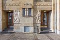Büro- und Geschäftshaus Hans-Böckler-Platz 9, Köln-5227.jpg