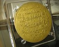 BLW 18th century copy of a giant gold.jpg