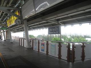 Sanam Pao BTS station