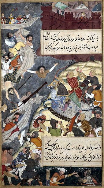 Babur crossing the Indus River Babur crossing the Indus in the heat of battle.jpg