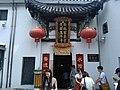 Baisui Palace 06.jpg