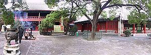 White Cloud Temple - White Cloud Temple (Bai Yun Guan)