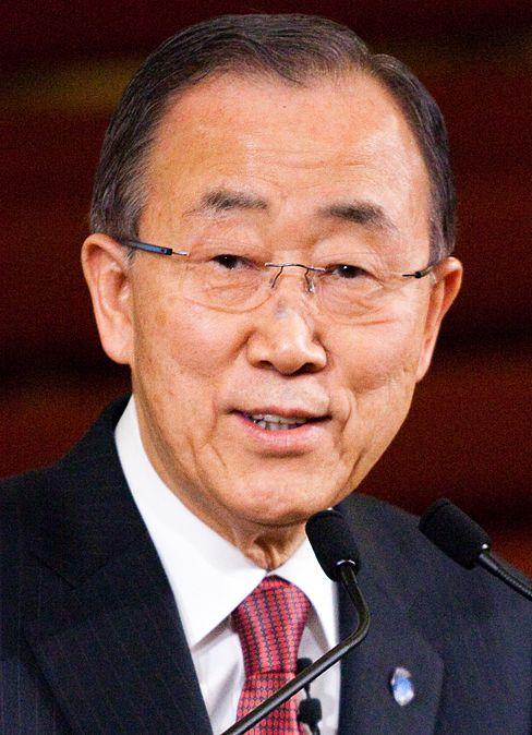 Ban Ki-moon February 2016., From WikimediaPhotos