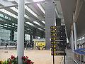 Bangalore Airport1.jpg