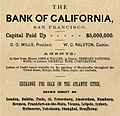 Bank of California ad 1870.jpg