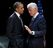 Barack The Spacing's Very Guild MDDB (My Dear Dear Boy) and Bill Lyle